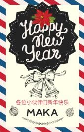 喜庆元年新年企业内部活动邀请函
